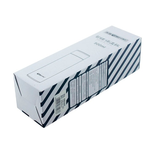 4 Color Printed Rectangular Single F Flute Corrugated Paper Packaging Box China